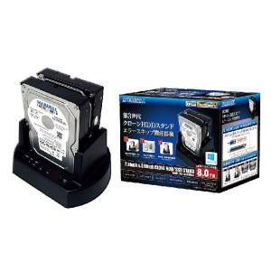 クローンHDDスタンド SATA用 USB3.0 MAL-5135SBKU3 MARSHAL製 innovate