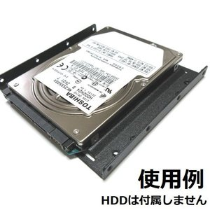 2.5インチ ⇒ 3.5インチ HDD/SSDマウンタ HDM-25/35