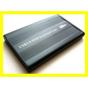 送料無料 IDE外付用 USB 2.5インチハードディスクケース