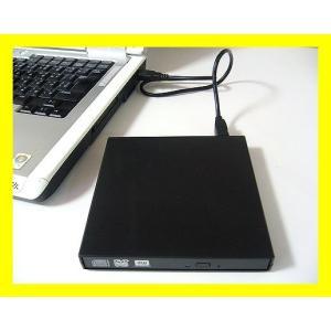 外付け USB接続 薄型CD/DVDドライブケース SATA ベゼル付 DC-SS/U2