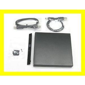 外付け USB接続 薄型CD/DVDドライブケース PATA ベゼル付