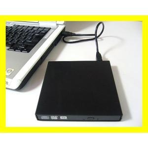 外付け USB接続 薄型CD/DVDドライブケース SATA ベゼル付