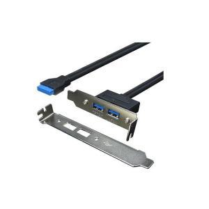 変換名人 USB延長端子 USB3.0対応【メール便可能】|innovate