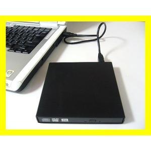 送料無料 外付け USB接続 薄型CD/DVDドライブケース SATA ベゼル付