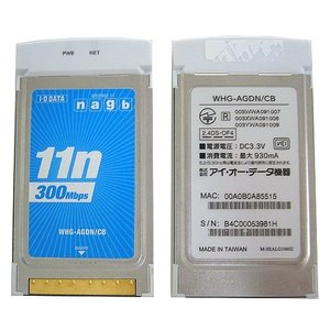 IODATA CardBus型 無線LANアダプター WHG-AGDN/CB【メール便送料無料】|innovate