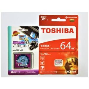 東芝製 microSD 64GB class10 + CFカード変換アダプター【2点セット】【メール便可能】 innovate