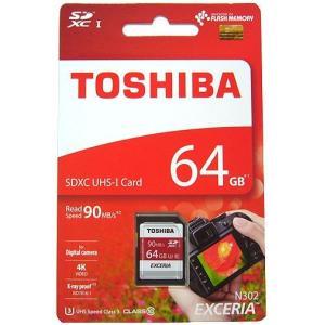 東芝 SDXCカード 64GB クラス10 90MB/s THN-N302R0640A4 高速 EXCERIAシリーズ【メール便送料無料】|innovate
