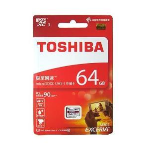 東芝 microSDXCカード 64GB クラス...の商品画像