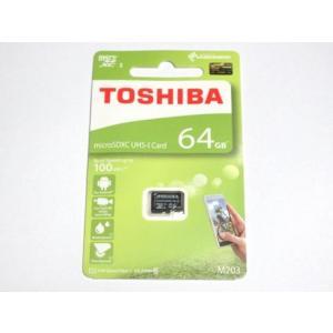 東芝製 microSDXC 64GB クラス1...の関連商品2