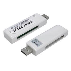 CFカード用 USBカードリーダー CF-USB2/2 変換名人【メール便可能】|innovate