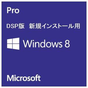 Windows 8.1 Pro DSP/日本語/新規インストール 32ビット innovate