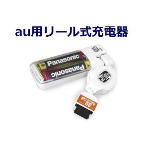 au WIN/CDMA 携帯電話用 ガラケー 乾電池式 充電器 USB充電器 M759【ネコポス可能】