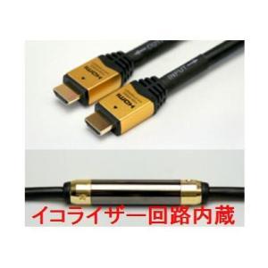 HDMIケーブル 30m イコライザー回路内蔵 イーサネット/フルHD/3D対応 HDM300-008|innovate