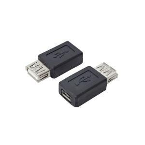 メール便送料無料 変換名人 変換プラグ USB A(メス) − microUSB(メス) USBAB-MCB