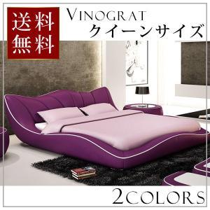 ベッド 高級 紫 パープル ポケットコイルマットレス ホテル仕様 ヴィノグラート クイーン クイーンサイズ ワイドダブル 新生活の写真