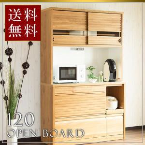 国産無垢 120cmオープンボード 無垢材 ホワイトオーク 食器棚 天然木 木製 F☆☆☆☆|innovationlife