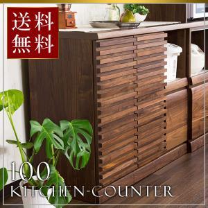 ウォールナット 国産 100cmキッチンカウンター カウンター 日本製 キッチン収納 天然木 木製 レンジボード レンジ台|innovationlife