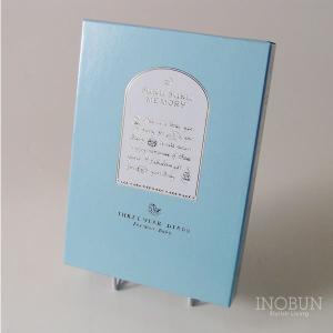 すくすくメモリー 三年日記 ダイアリー 育児日記 ブルー【メール便不可】