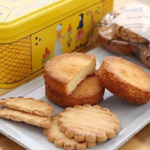 フランス産 ガレット・バタービスケット アンリオ缶 クッキー ル・ブルターニュ ギフト【メール便不可】