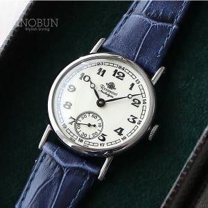 ロゼモン 腕時計 Nostalgia Rosemont N008-SWA EBU シルバー/ブルー(ベルト)【メール便不可】 inobun