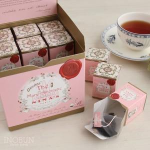 マリーアントワネットティー ブレンド 紅茶 ニナス NINAS ティーバッグボックス 2g x 18個入り【メール便不可】