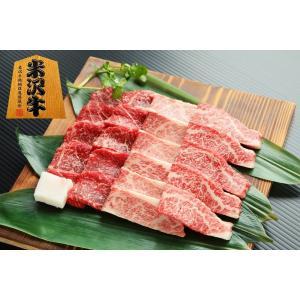 米沢牛カルビ焼き肉用300g inokoya