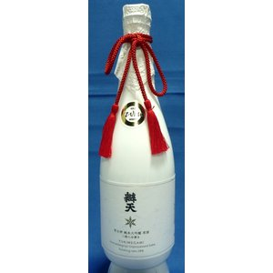 後藤酒造店「辯天 雪女神 純米大吟醸原酒」720ml IWC2018ゴールドメダル 山形の地酒 inokoya