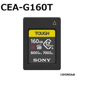 ソニー CFexpress Type A メモリーカード CEA-G160T 160GB inouedenki