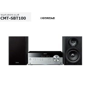 Bluetoothでもダイレクト接続でも迫力のクリアサウンドで再生  ・CDプレーヤーを内蔵。音楽C...