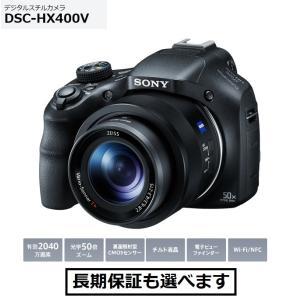 ソニー デジタルスチルカメラ DSC-HX400V 新品 |inouedenki