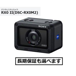 ソニー デジタルスチルカメラ DSC-RX0M2 高画質防水小型ボディ|inouedenki