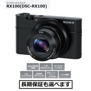 ソニー デジタルスチルカメラ DSC-RX100 新品 |inouedenki