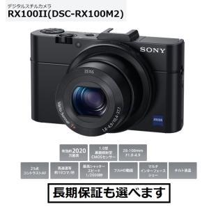 ソニー デジタルスチルカメラ DSC-RX100M2 新品 |inouedenki