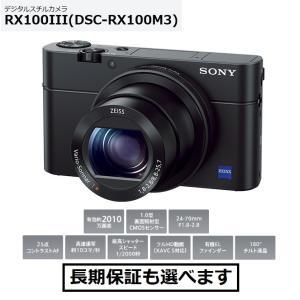 ソニー デジタルスチルカメラ DSC-RX100M3 有機ELファインダーを搭載|inouedenki