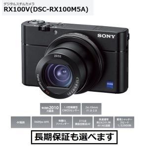 ソニー デジタルスチルカメラ DSC-RX100M5A|inouedenki
