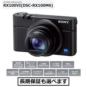 ソニー デジタルスチルカメラ DSC-RX100M6 コンパクトボディに24-200mmF2.8-4.5レンズ搭載|inouedenki