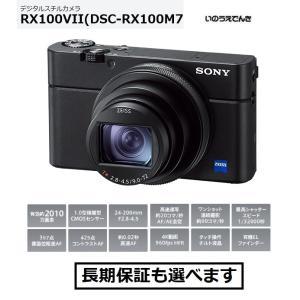 ソニー デジタルスチルカメラ DSC-RX100M7|inouedenki
