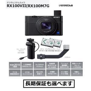 ソニー デジタルスチルカメラ DSC-RX100M7G シューティンググリップキット|inouedenki