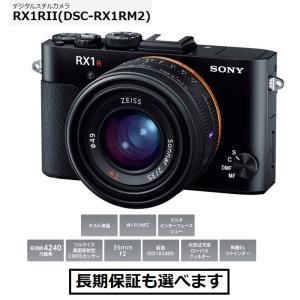 ソニー デジタルスチルカメラ DSC-RX1RM2 フルサイズコンパクト