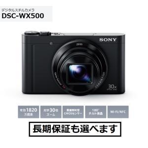 ソニー デジタルスチルカメラ DSC-WX500 (B)ブラック 新品 |inouedenki