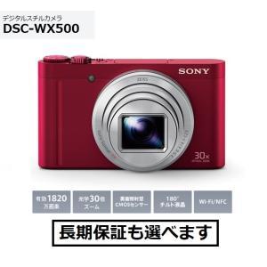 ソニー デジタルスチルカメラ DSC-WX500 (R)レッド 新品 |inouedenki