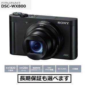ソニー デジタルスチルカメラ DSC-WX800 24-720mm高倍率ズームレンズ搭載 新品 |inouedenki