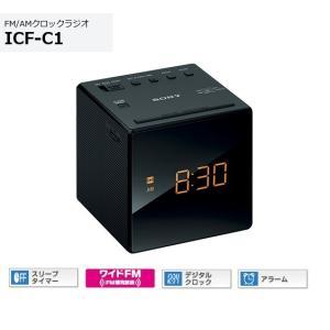 ソニー FM/AMクロックラジオ ICF-C1 (B)ブラック色|inouedenki