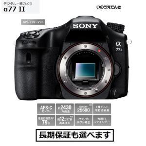 ソニー デジタル一眼カメラ ILCA-77M2 α77 II ボディ 新品|inouedenki