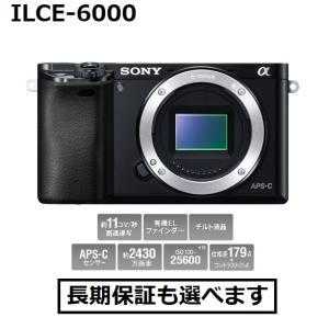 ソニー デジタル一眼カメラ ILCE-6000 (B)ブラック色 α6000 ボディ 新品 |inouedenki