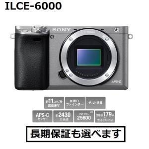 ソニー デジタル一眼カメラ ILCE-6000 (H) グラファイトグレー色 α6000 ボディ 新品 |inouedenki