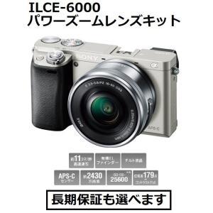 ソニー デジタル一眼カメラ ILCE-6000L (S)シルバー色 α6000 パワーズームレンズキット 新品|inouedenki