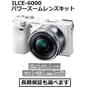 ソニー デジタル一眼カメラ ILCE-6000L (W)ホワイト色 α6000 パワーズームレンズキット 新品|inouedenki
