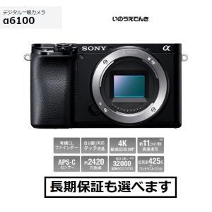 ソニー デジタル一眼カメラ ILCE-6100 (B) ブラック ボディ|inouedenki