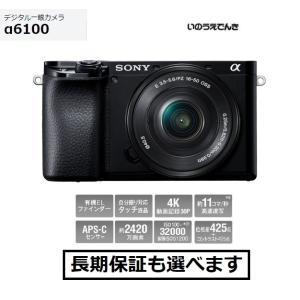 ソニー デジタル一眼カメラ ILCE-6100L (B) ブラック パワーズームレンズキット|inouedenki